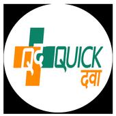 QuickDawa: Online Medicine icon