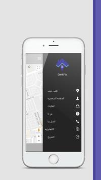 QwikFix-Provider screenshot 2