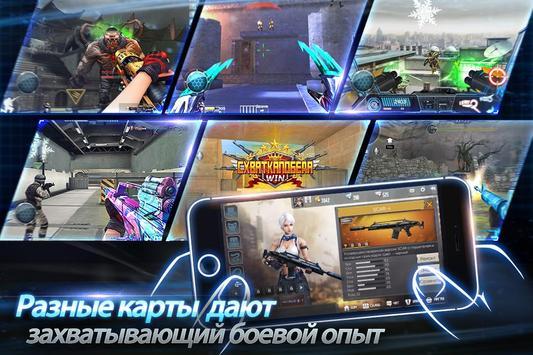Thunder Assault: Снайпер FPS Cartaz
