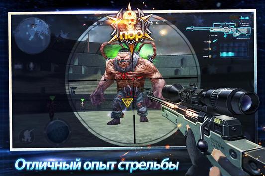 Thunder Assault: Снайпер FPS apk imagem de tela