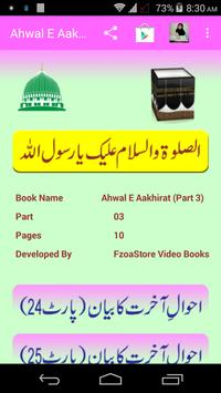 Ahwal E Aakhirat (Part 3) poster