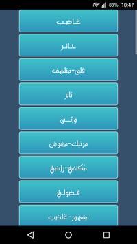 ادعية واذكار المسلم screenshot 1