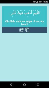 ادعية واذكار المسلم screenshot 2