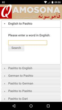 Qamosona Pashto Dictionaries Ekran Görüntüsü 10