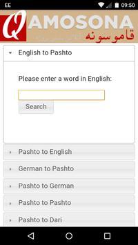 Qamosona Pashto Dictionaries Screenshot 1
