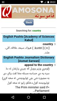 Qamosona Pashto Dictionaries Screenshot 2