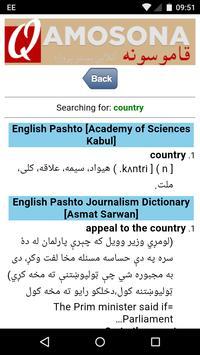Qamosona Pashto Dictionaries Ekran Görüntüsü 2
