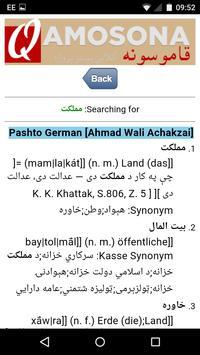 Qamosona Pashto Dictionaries Screenshot 4