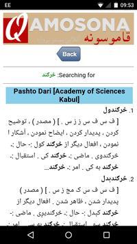 Qamosona Pashto Dictionaries Screenshot 5
