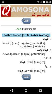 Qamosona Pashto Dictionaries Screenshot 6