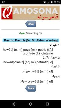 Qamosona Pashto Dictionaries Ekran Görüntüsü 6