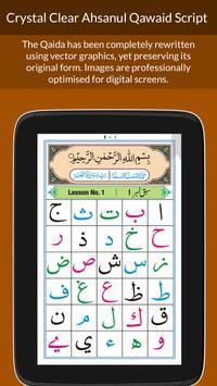Ahsanul Qawaid screenshot 5