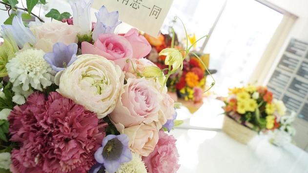 Flower Gift Wallpaper screenshot 1