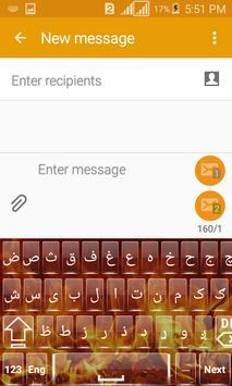 Pashto  Keyboard 2018 screenshot 3
