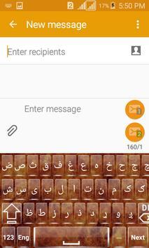 Pashto  Keyboard 2018 screenshot 2