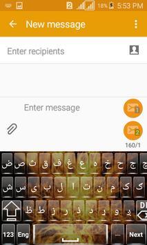 Pashto  Keyboard 2018 screenshot 7