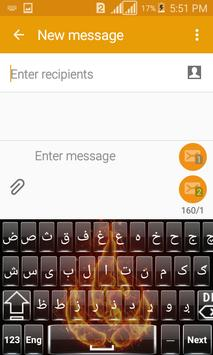 Pashto  Keyboard 2018 screenshot 4