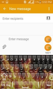 Pashto  Keyboard 2018 screenshot 6