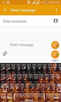 Pashto  Keyboard 2018 screenshot 9