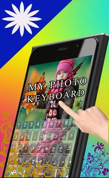 My Photo Urdu Keyboard screenshot 1