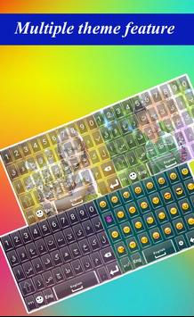 My Photo Urdu Keyboard screenshot 6