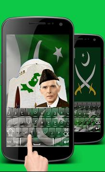 Pak Flags Urdu Keyboard Plakat
