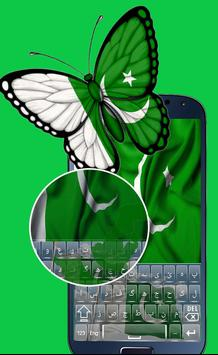 Pak Flags Urdu Keyboard Screenshot 2