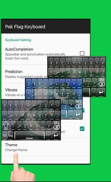 Pak Flags Urdu Keyboard Screenshot 5