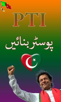 PTI Poster Maker poster
