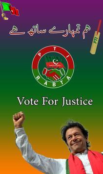 PTI Poster Maker screenshot 1