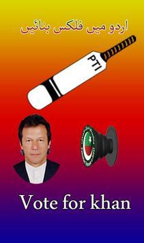 PTI Poster Maker screenshot 2