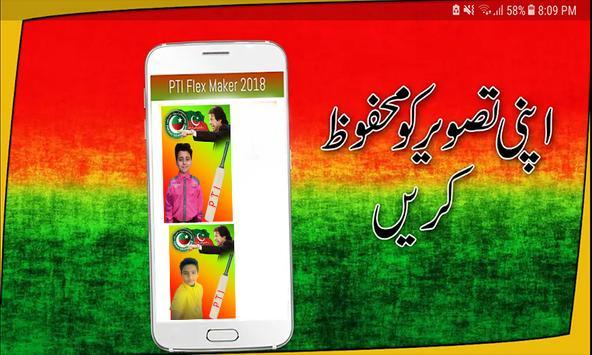 PTI Flex Maker poster