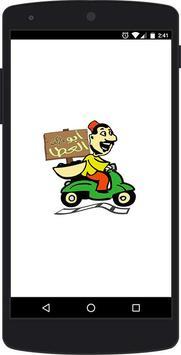 ابو العطا ماركت poster