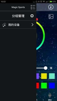 Magic Sports(发光鞋灯) screenshot 1