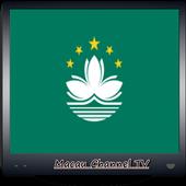 Macau Channel TV Info icon