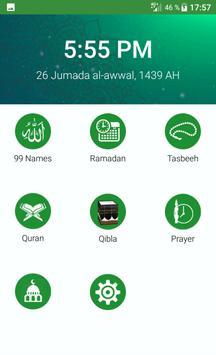 Muslim| Qibla| Salat| Quran| tasbeeh| Ramadan 2018 screenshot 7