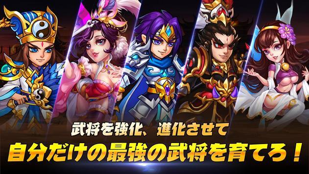 乱闘Go!Go! apk screenshot