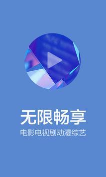 影視大全 最新電影電視劇日韓美劇 apk screenshot