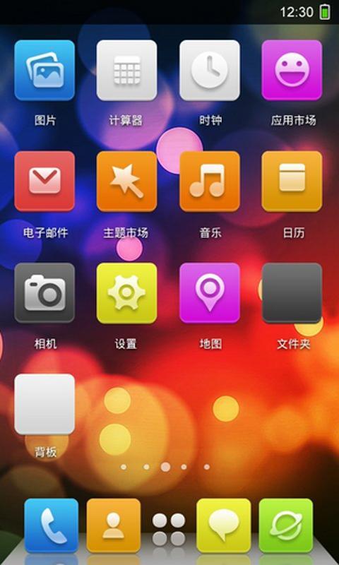 ... 360 Launcher-color ảnh màn hình apk ...