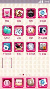 360 Launcher-Ice cream apk screenshot