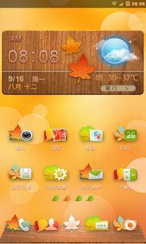 360 Launcher-Memories apk screenshot