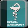 Medical terminology simgesi