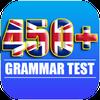 English Grammar Test - Offline иконка