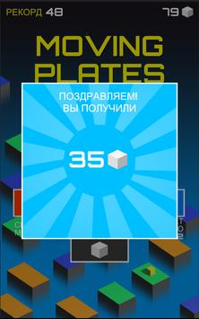 Moving Plates apk screenshot