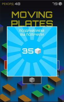 Moving Plates screenshot 4