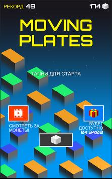 Moving Plates poster