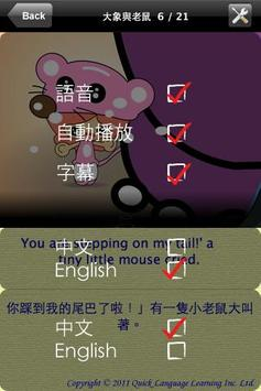 The Elephant and the Mouse screenshot 4