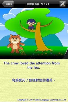 The Fox and the Crow screenshot 1