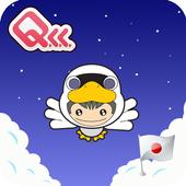 聽故事學日文- 醜小鴨 icon