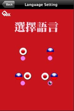 聽故事學日文- 醜小鴨 apk screenshot